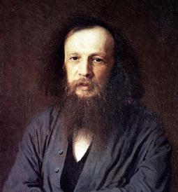 Dmitry Mendeleev (Quadro 2)