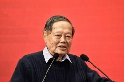 Físico famoso Yang Zhenning imagem
